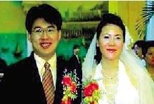 杨惠妍,碧桂园集团杨国强的女儿