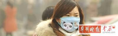 PM2.5猛涨口罩净化器卖得快 业内:不可能完全去PM2.5