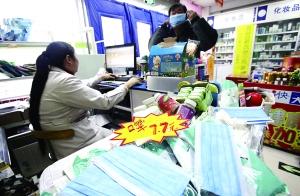 市民纷纷购买口罩,一些药店出现即将断货的现象。首席摄影记者 蔡代征/摄