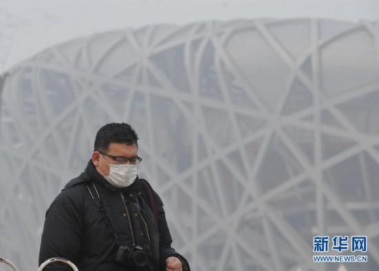 (图文互动)(1)北京:严重污染继续将分区启动极重污染日应急措施
