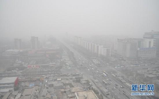 (生态)(1)北京气象史上首个霾橙色预警发布