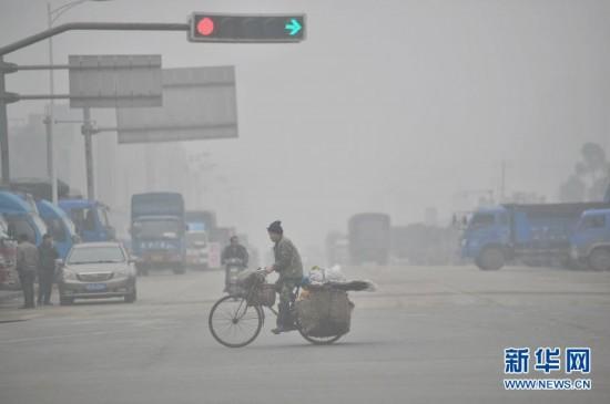 #(生态)(9)雾霾继续弥漫 我国多地空气污染严重