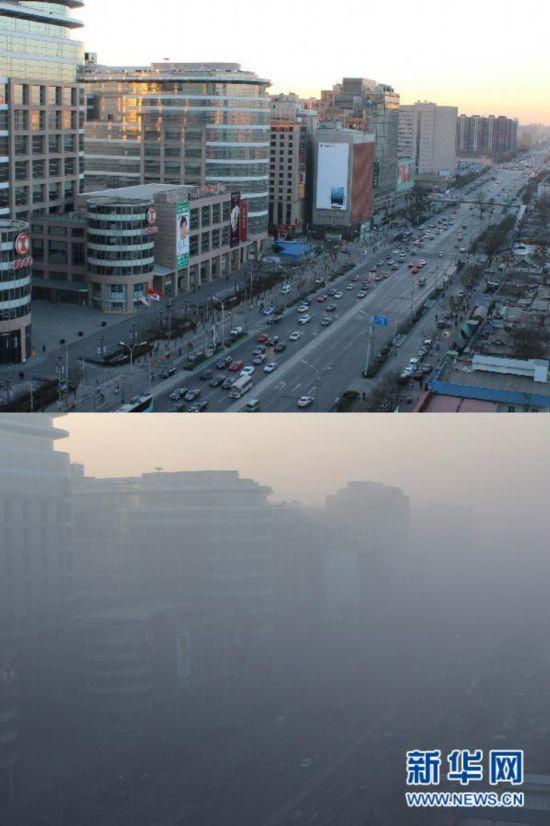 """#(生态)(1)北京PM2.5指数濒临""""爆表"""" 空气质量持续六级严重污染"""