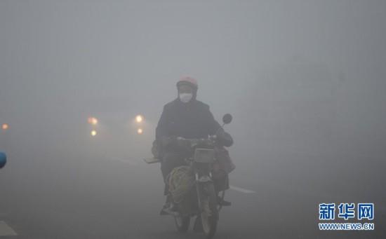(生态)(1)江西大雾