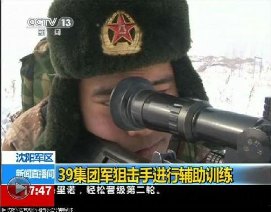 解放军陆军集团军番号昨起对外公开 不再以 某 替代