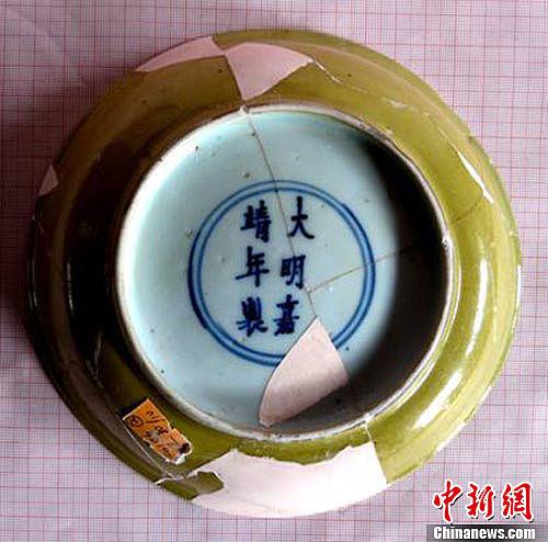 明代藩王府出土大量皇家瓷器