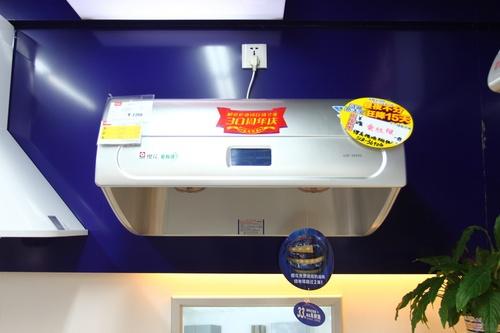 樱花SCR-3690G烟机