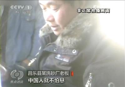记者询问砂石场老板,用这种沙盖楼悬不悬,老板回答说,中国人不怕悬。央视截图