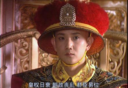 《康熙王朝》里李楠出演青年康熙