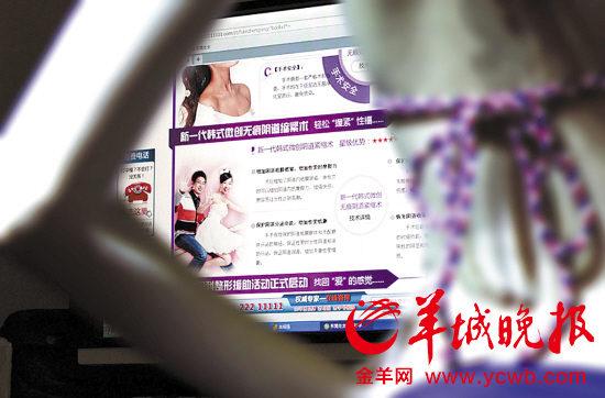 东莞剩女春节忙手术修补处女膜暴增夹乳美女SM紧缚高跟鞋相亲三倍图片