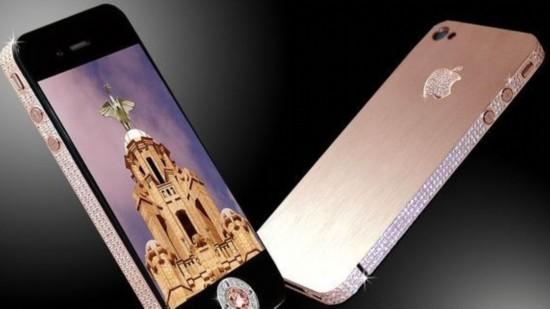 最贵的iPhone4
