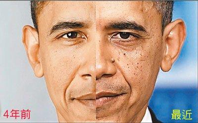 奥巴马面容4年前后对比。