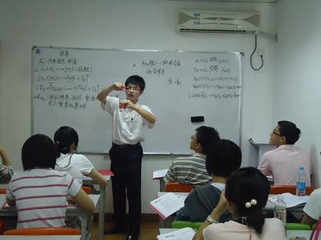 最强上海高中化学补习班老师--蓝舰教育化学于