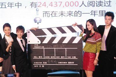 台湾电视人集体转投内地:薪酬高 易挣钱