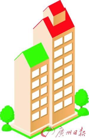 广州市房协年度研讨会上抛出这一调查数据 业内预测三季度或出台调控政策