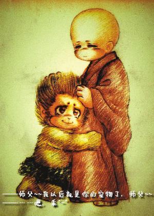 西游记 走红 孙猴子变唐僧宠物