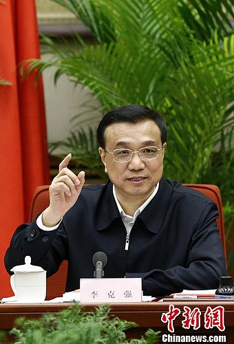 李克强:中国已进入中等收入国家行列