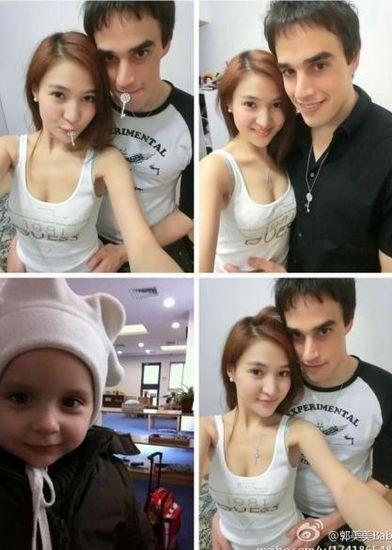 圖為郭美美與男友。圖片來自微博。