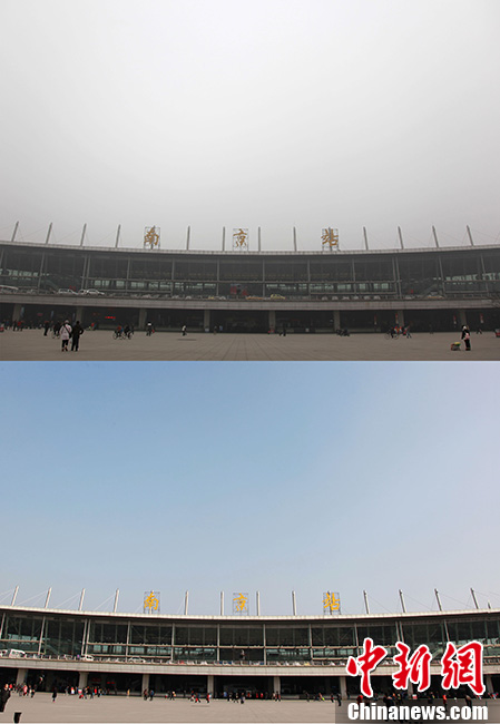 遇重污染 晴雾天气对比差别之大一目了然 图片频道 -南京遭遇重污染