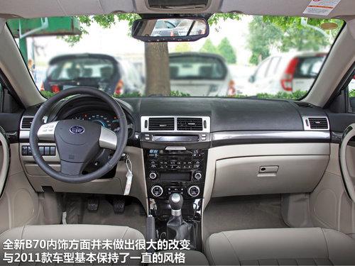 广州 设计 b70/动力上的改变是全新B70重中之重的地方,它摒弃了之前一直在...