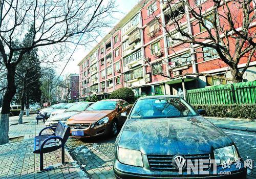 北京小区车位价够买豪车四环内已达50万元
