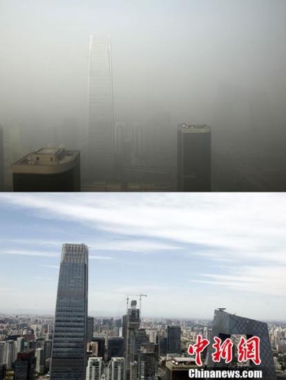 1月28日,位于北京CBD中心区的国贸大厦矗立在浓雾中。近日,北京持续雾霾天气,空气质量重度污染。下图为同一拍摄地点的资料图片。中新社发 张宇 摄