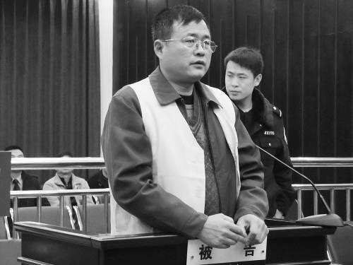 容积率调整成官商交易常事规划局副局长受贿被审