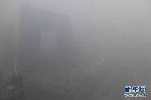 北京本月仅5天无雾霾 公车违规上路将上报处罚