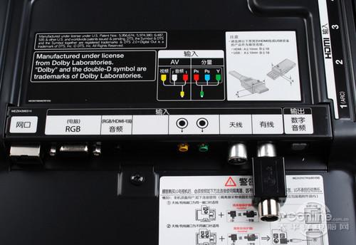 lm2423te电路图