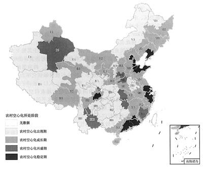人口老龄化_农村人口外流