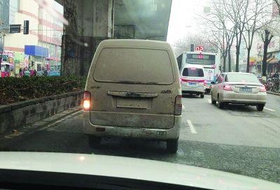 这种要挨罚:面包车后牌照根本就看不清。