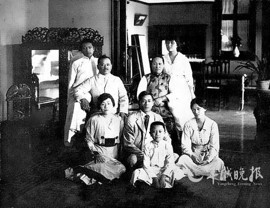 1917年宋氏全家照