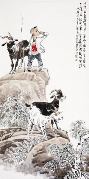 《三羊开泰》 赵瑞安 作