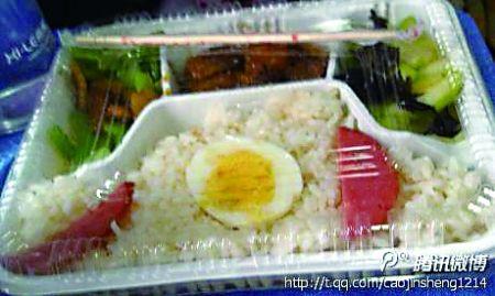 """有肉有蛋的""""5元盒飯"""" 微博圖"""