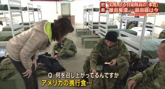 美军日本女qi