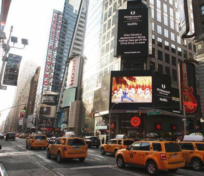 赵文卓春晚功夫海外受追捧 登纽约时代广场