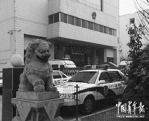 咸阳中院。本报记者 王梦婕摄