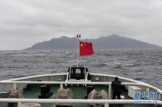 (新华网)(2)中国海监编队15日在钓鱼岛领海巡航