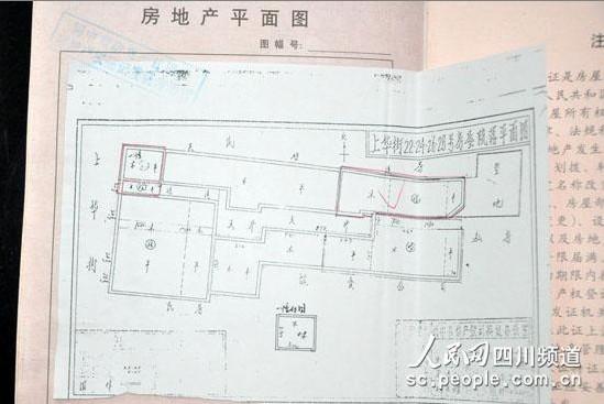 面积按照产权证上农村和后面图纸图纸不对占地厦华ts2580面积图片