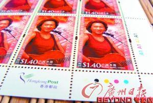 邮票可个人订制 个性化邮票不具投资价值