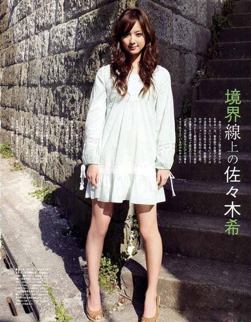 图揭日本美少女文化:早期权贵爱娶10多岁少女