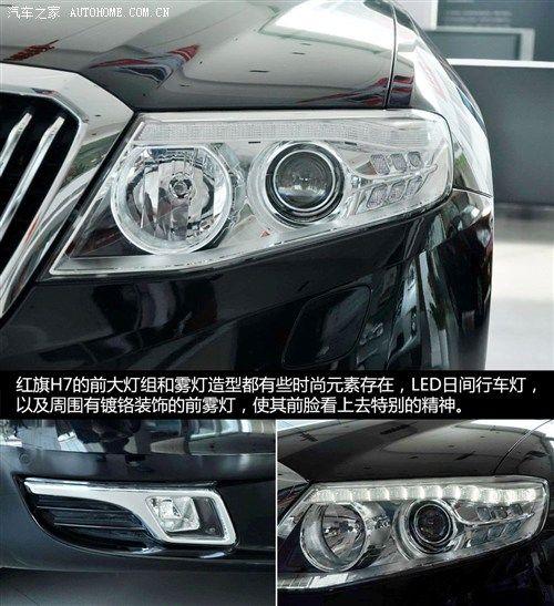 换上一颗中国心 实拍一汽红旗H7 人民网汽车 中国汽车社会的引领者高清图片