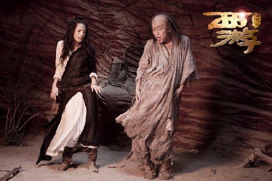 《西游降魔篇》恐怖瞬间 徒手拆活人【12】--湖