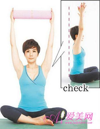 6个产后瑜伽行动 减肥紧致曲线 打造性感辣妈
