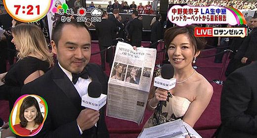 奥斯卡/中野美奈子在奥斯卡红毯做连线采访。