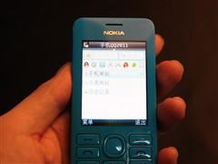功能机中的Lumia 诺基亚2060体验评测--人民网