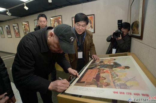 画报作者为收藏者签名.-走进雷锋 民间专题藏品展 向社会公众免费展出