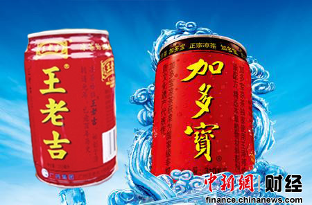 加多寶新廣告語或引發口水仗涼茶之爭愈演愈烈