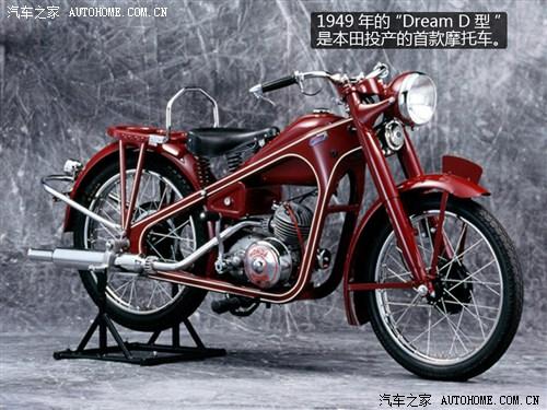 摩托 摩托车 自行车 500_375图片