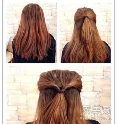 4款简单韩式发型扎法 打造清新甜美范【图】